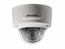 Hikvision DS-2CD2123G0-IS (2.8 мм)